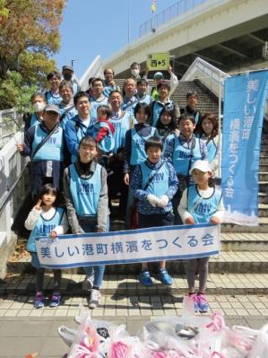 Nishi8_1